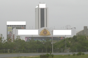 20060627_Trump_Plaza_from_Atlantic_City_Expressway_1 obscured 2006 4 x 6 web